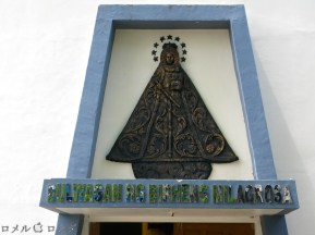 Our Lady of the Most Holy Rosary Parish Church 004