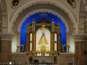 Our Lady of the Most Holy Rosary Parish Church 010