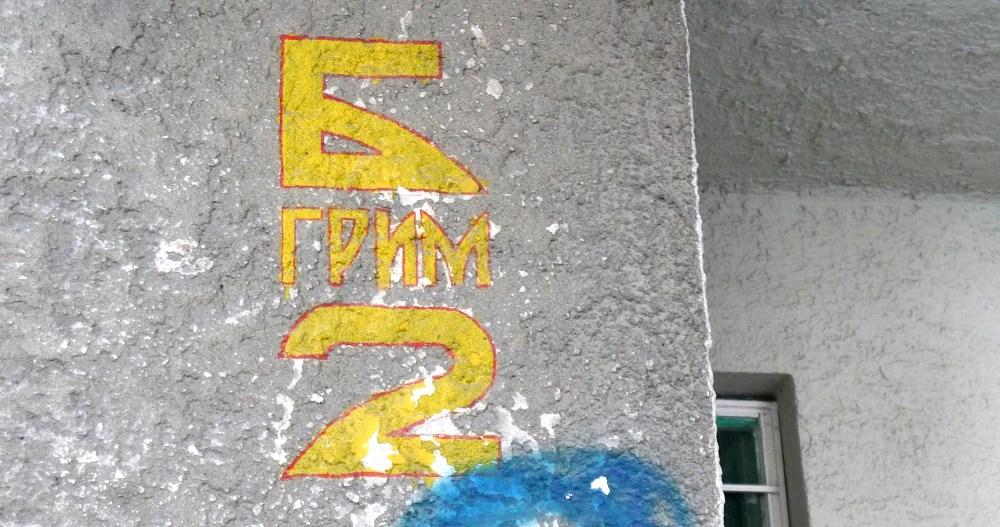 PB23-Bgrim2