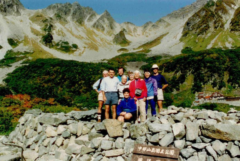 Hikers in front of Japan Alps