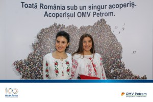Protejat: 29 Noiembrie 2018 – OMV Petrom Romania – Ploiesti