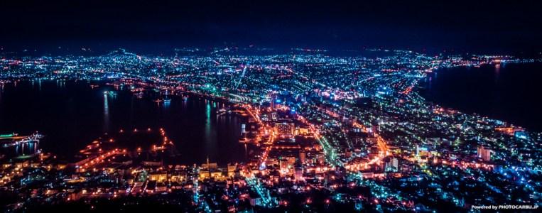 函館100万ドルの夜景 - 再