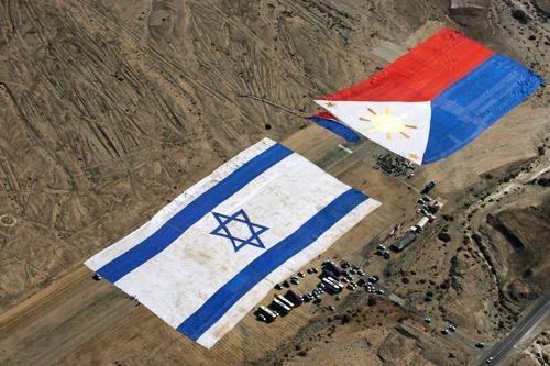 以色列攤開世界最大國旗 長200米重5.2噸(組圖)-搜狐新聞