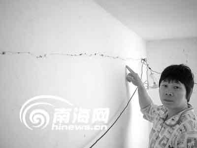 海口小村不堪采石場炸石之苦 房屋震裂禽畜死亡-搜狐新聞