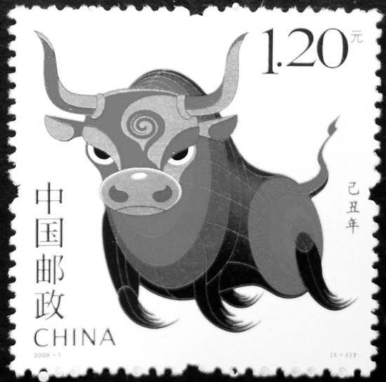 《己丑年》特種郵票發行(圖)-搜狐新聞