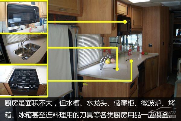 corian kitchen sinks table sets under 200 总统级享受 pcauto实拍福特a级房车(组图)-搜狐滚动