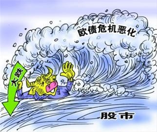 歐債危機加劇(圖)-搜狐滾動