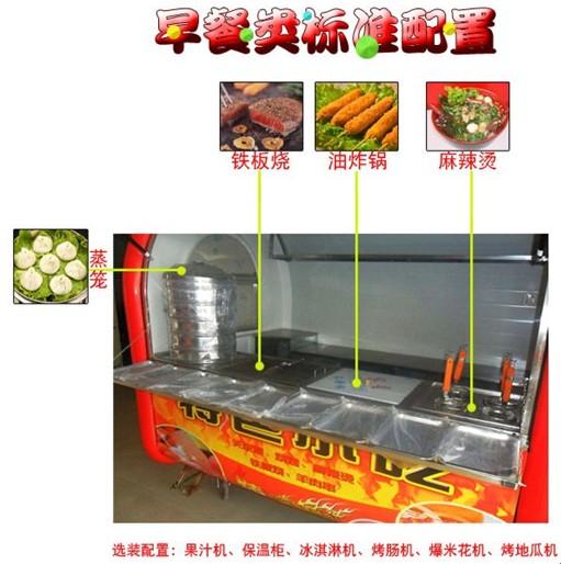 kitchen rolling cart aid gas stove 多功能烧烤美食小吃车让你我生活更便利(组图)-搜狐滚动