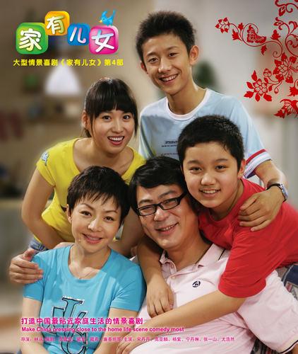 《家有兒女4》央八午間劇場家庭情景劇再現生機-搜狐娛樂