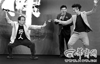 中國武俠片有形無骨(圖)-搜狐滾動