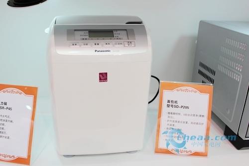 kitchen console vintage sinks u-style大热门 松下面包机sd-p205-搜狐数码