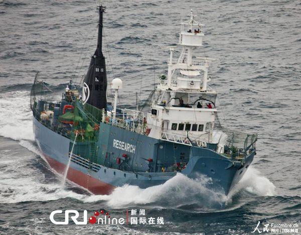 香港保釣船進釣魚島海域 日方船只發射水炮攔截-搜狐軍事頻道