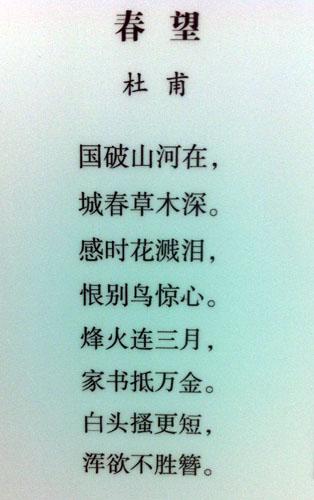 """""""畫說唐詩""""展——古典詩歌與海派繪畫交融[圖]-搜狐滾動"""