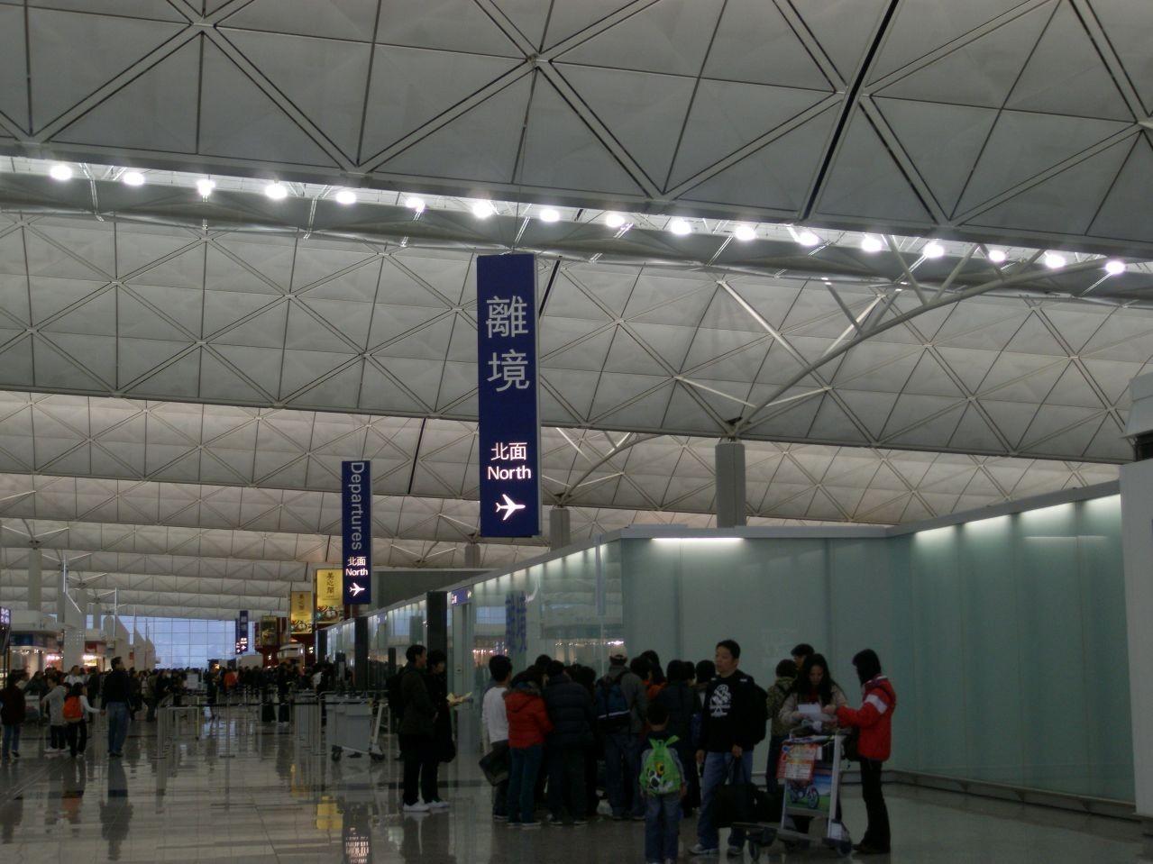 香港機場香港航空柜臺-大阪機場香港航空柜臺|香港機場免稅店購物攻略|香港機場 香港航空|香港快運航空訂單查詢
