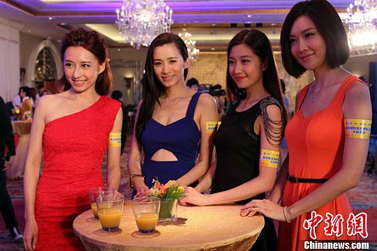 香港TVB全新頻道TVB體育臺正式啟播(組圖)-搜狐滾動