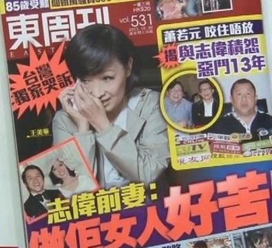 曾志偉前妻哭訴37年恩怨:做他的女人好苦(圖)-搜狐娛樂