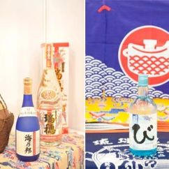 Kitchen Islan Hanging Towel 日本最古老的蒸馏酒——泡盛-搜狐吃喝
