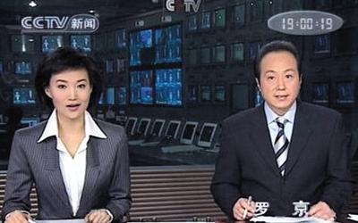 盤點《新聞聯播》歷屆主播-搜狐新聞