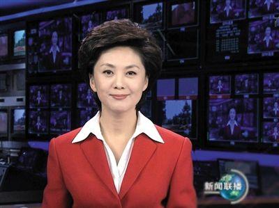 盤點《新聞聯播》歷屆主播-搜狐傳媒