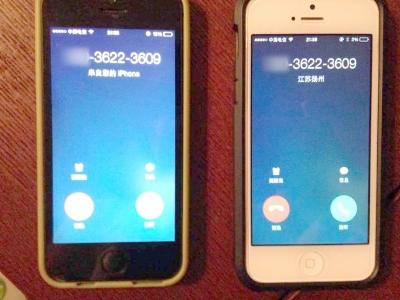 如何讓兩個iphone同步app和數據?-
