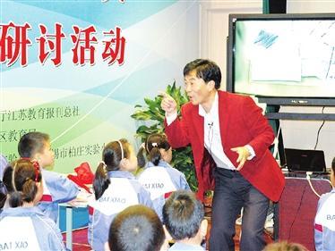 瞧瞧國外中小學開學日有啥新玩法-搜狐教育