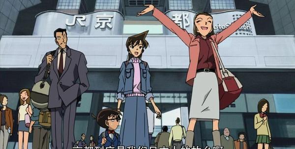名偵探柯南帶你游京都(3) 名偵探柯南帶你游京都-旅游-川北在線-川北全搜索