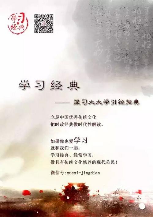 習近平:兄弟同心,其利斷金-搜狐新聞