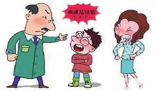 我爸爸是個工人我媽媽也是工人用英語怎么說?-