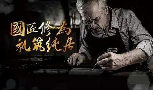 杭州淘寶美工設計師培訓學習工匠精神
