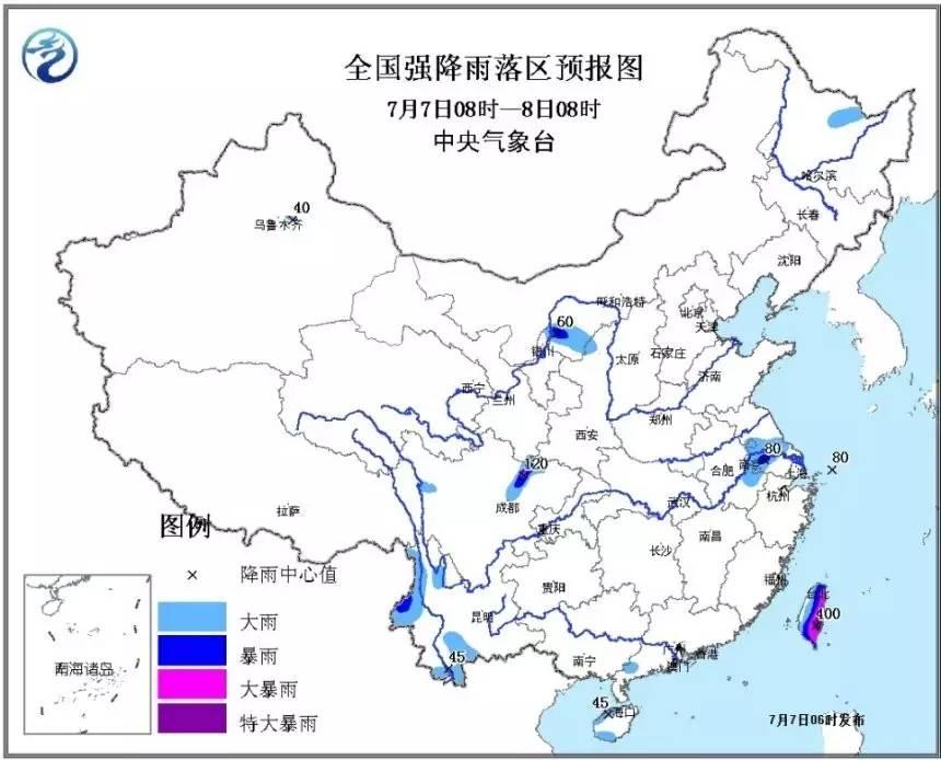 強降雨正往四川云南轉移 三峽入庫量將明顯增加-搜狐新聞