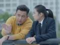 《小別離》第8集 - 高清正版在線觀看 - 搜狐視頻