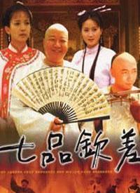 徐崢個人資料/圖片/視頻全集-徐崢的電影電視劇作品-搜狐視頻