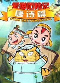 吳曉蕾個人資料/圖片/視頻全集-吳曉蕾的電影電視劇作品-搜狐視頻