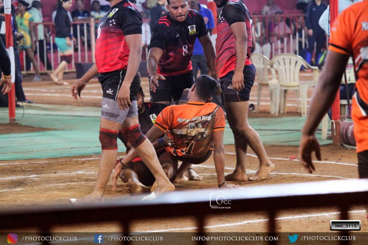 The Game of Kabaddi