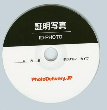 証明写真データCDR