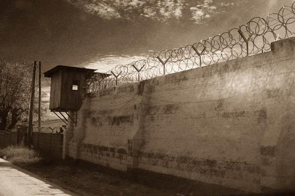 Juba Prison