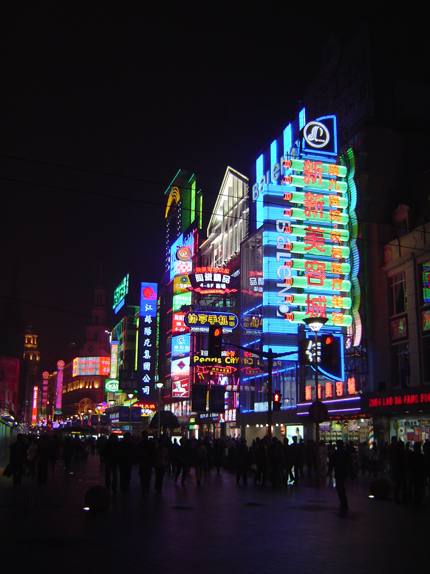 Free Fall Themed Desktop Wallpaper Free Stock Photo Of Colorful Neon Lights In Chinese City