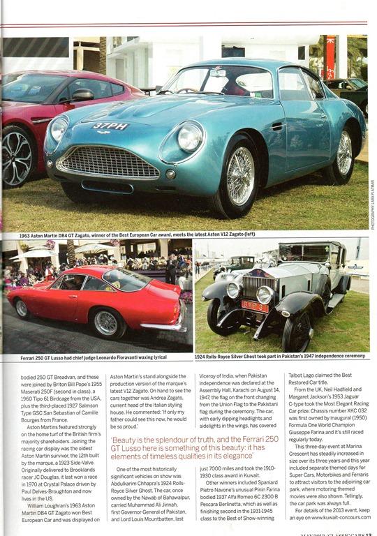 classic-cars-Kuwait-2.jpg
