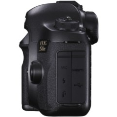 5DS Camera Sideview