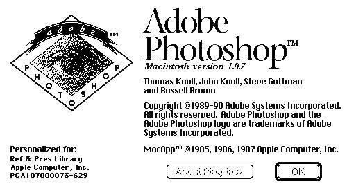 ps1-splash-screen - Copy