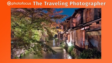 Traveling Photographer in Japan: Eastern Kyoto