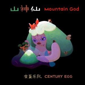 CenturyEgg-MountainGod