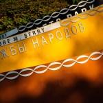 Theodore M. Berry International Friendship Park - Dayton Photography Alex Sablan