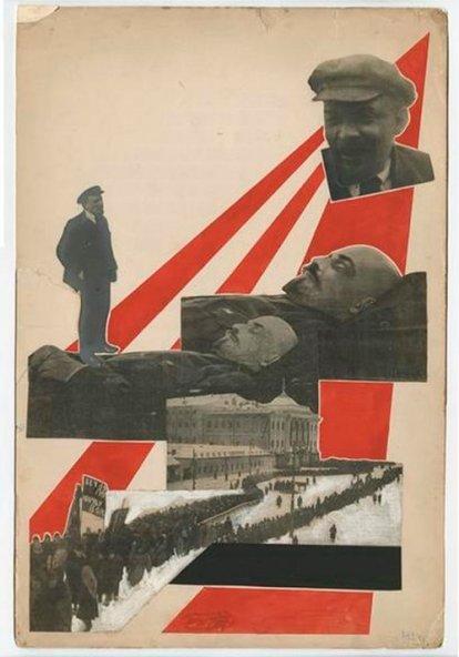 Первый советский дизайн Родченко