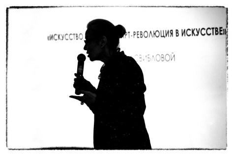 Ольга Свиблова на лекции о будущем искусства, Манеж, Санкт-Петербург,20 июля 2019