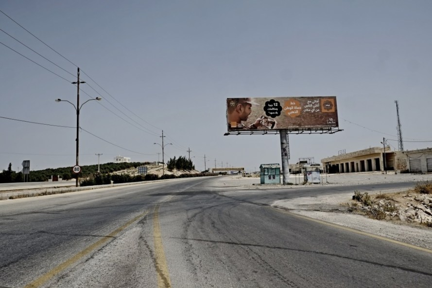 Simone Margelli, Siria, Storie di fuga e accoglienza, Il confine con la Siria, oggi completamente chiuso
