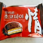 Choco Pie Korea Package