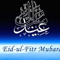 "To my Muslim Friends: ""Kul 'am wa enta bi-khair!"""