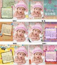 Desk calendar own photos