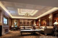 Latest ceiling pop design photos